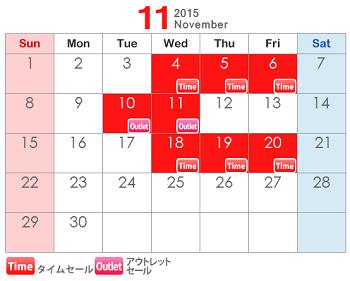 11月.png